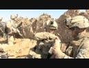 【アフガン】 米海兵隊がヘルマンド州付近でタリバンと交戦  【2010.04】