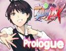 「iM@S KAKU-tail Party DSX」 Prologue
