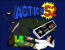 AVGNがAction52を遊ぶ(Ep90)(前編)