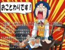 【MUGEN】 MUGEN STORIES INFINITY 第83話Bパート
