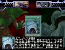 最北の決闘/Zwei-闇のゲーム-Turn16「鋼鉄合身‐メタル・ドラゴン」