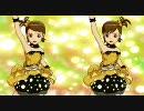 【アイドルマスター】 Super Noisy Nova 【亜美真美誕生祭】