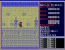 ほぼ初見のザナドゥ(Xanadu)シナリオ2を実況プレイ part-2