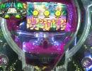 【パチンコ】CRAはねものUFO with ピンク・レディー【その01】