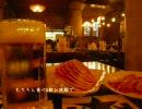 旅人なひととき '09初夏北海道満喫の旅(再編集) #2