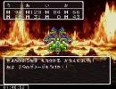 DQ3RTA 新解説動画 2時間56分47秒 part06