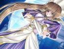 幻燐の姫将軍2 OP+4(BGM)