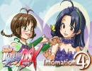 「iM@S KAKU-tail Party DSX」 Information #4
