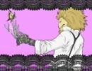 【戯歌ラカン】シザーハンズ【連続音配布】