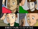 【ニジウラセブン】芸術将軍ムロマチエイト【足利義政】