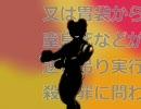 デビルマンレディ - 春香さんまっしぐら! 20話
