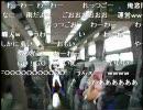生小学校『カナレイ少年』#5~遠足へいこうの巻~1/2