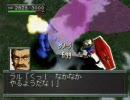 リアルロボット戦線 第3話「敵は同胞」