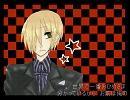 【UTAU】アナザー:ワールドイズマイン【