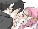 【エウレカセブン】ドミニクとアネモネでキス唾