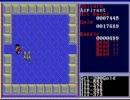 ほぼ初見のザナドゥ(Xanadu)シナリオ2を実況プレイ part-10