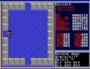 ほぼ初見のザナドゥ(Xanadu)シナリオ2を実況プレイ part-12