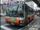 【A列車で行こう9】糖武鉄道美園鉄道管理局 第6回:バス!