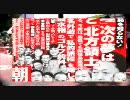 赤松広隆大臣の父親は社会党だった