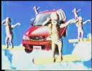 【昔のビデオ整理】懐かCM_35【1999年】