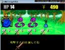 Hebi Quest をエパルールでスコアアタック1