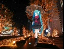 【MMD】Singin' In The Snow(野田幹子)【Lat式ミク】画質改善版