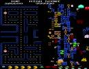 Pac-Man  Round256