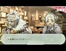 P3P 法王コミュイベントまとめ (女性主人公)