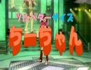 【替え歌】猫ジP「ゴワッパー5ゴーダム」【歌ってみm@ster】 thumbnail