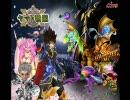 ヤマト戦記 虹色の奇跡