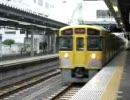 西武2000系 東長崎駅にて