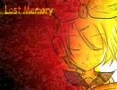 【歌ってもらった】LostMemory【リミックス】