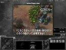 starcraft2(スタークラフト2)超初心者向け外人さんと対戦動画03