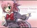 【生徒会の一存】Dramatic Treasure【YUKI