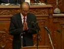 2010年5月31日衆院本会議 農林水産大臣赤松広隆不信任決議案の討論・採決