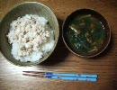 【深夜食堂】的 ツナマヨ丼+おまけ【第2回コクうま料理祭】