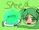 【AC4】初音ミクに「Speed」を歌わせてみた
