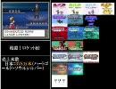 【作業用BGM】ポケモンシリーズ 戦闘曲集