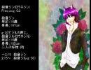 【UTAU音源配布】StargazeR - VOCALOIDカバー【狼音ジン】