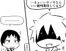 【ノヤ】青鬼実況とかニコ生でやってみた~その1【茶麻】