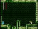 【スネークマン】ロックマン3【REMIX】