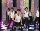 ワンナイR&R 轟&筋肉青年隊 替え歌「LOVEマシーン(モーニング娘。)」