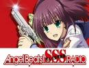 Angel Beats! SSS(死んだ 世界 戦線)RADI