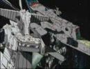 地球連邦軍動画 (F91編)