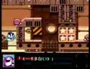 星の カービィ スーパーデラックス 壁抜け 裏技 2
