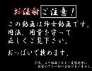 【ゆっくり実況】 ファイアーエムブレム 姫様縛りプレイ 第十三章