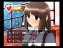 【TLSS】TrueLoveStory Summer Days, and yet... エロ会話集