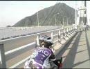 【KAIKO】 しまなみの風 【自転車編】