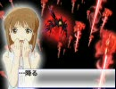 【iM@S】Romantic Sa.Ga 第31話【架空戦記】