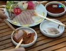 韓国が世界に誇る最高級料理 - ホンタク